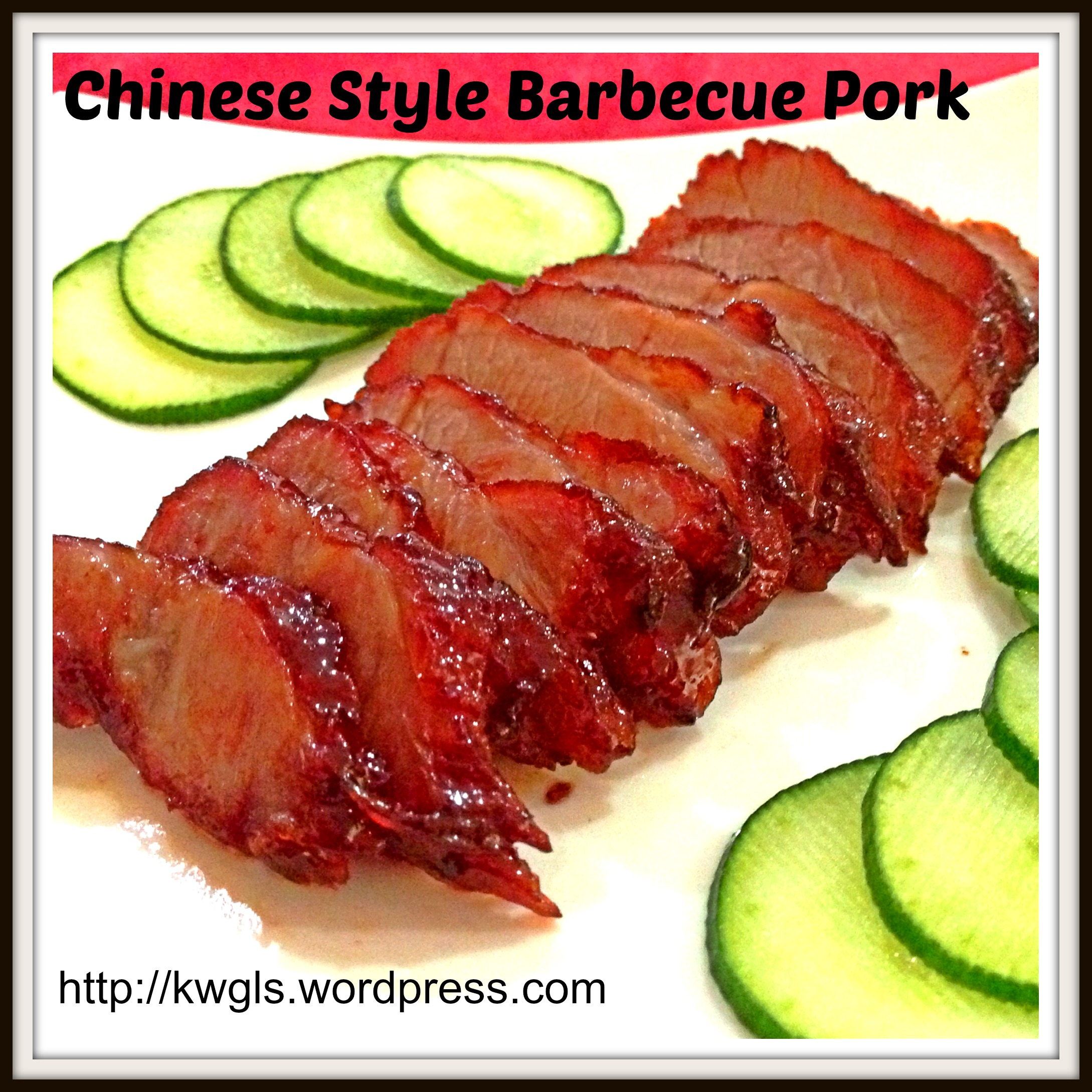 Another Uniquely Chinese Cuisine–Chinese Style Barbecue Pork