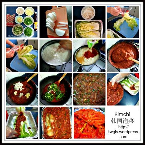 kimchi collage