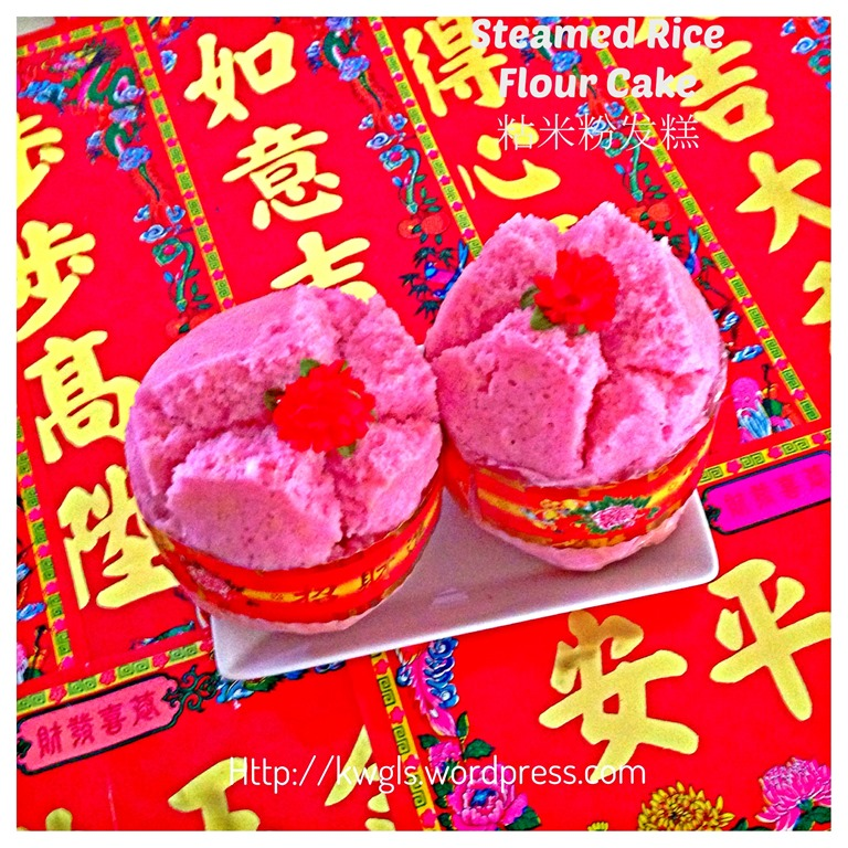 Huat Kueh- Chinese Steamed Rice Flour Cake-A Cake That ...
