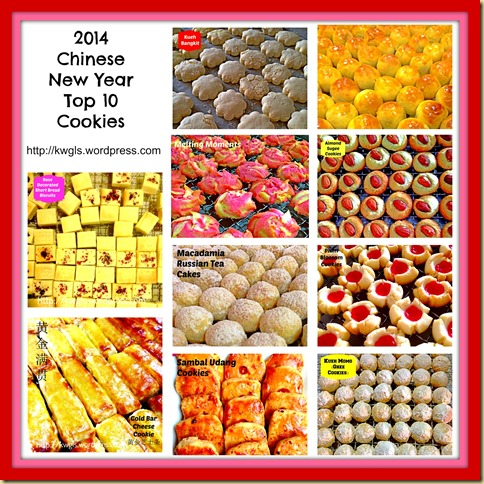 Chinese New Year Cookies21