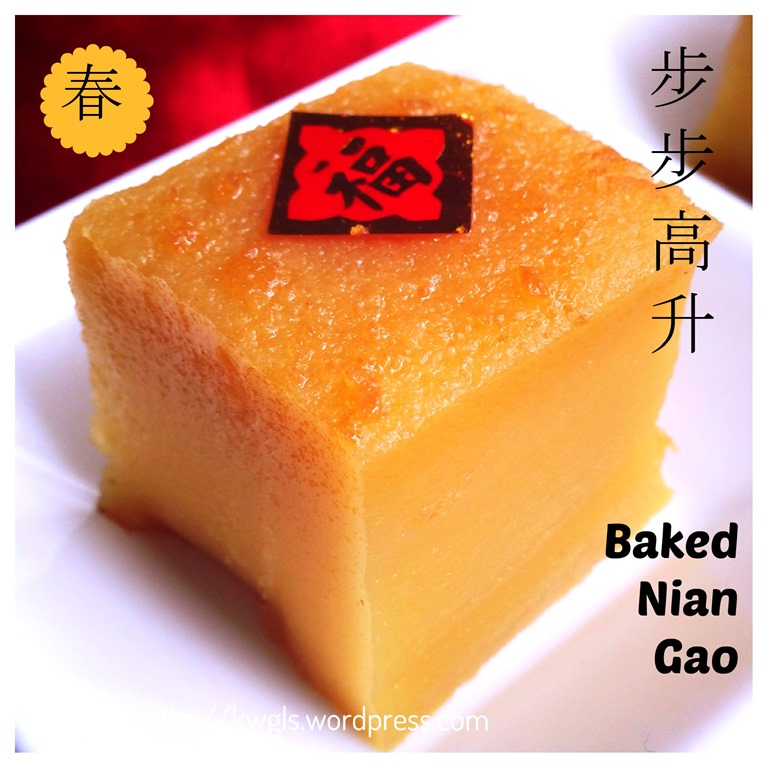 Baked or Steamed,You Decide Yourself–Glutinous Rice Cake ...