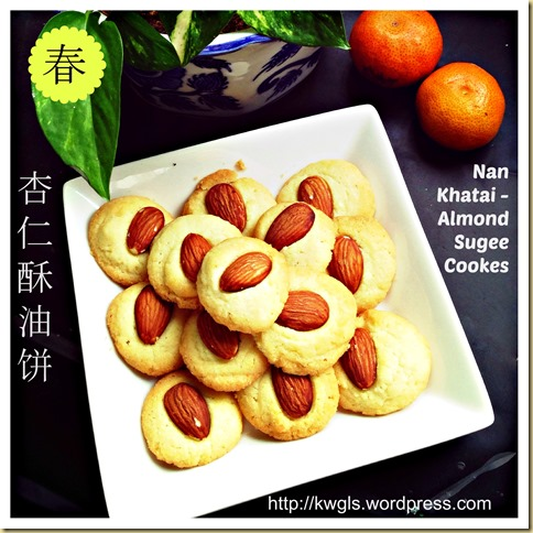 Special Compilation of Cookies and Biscuits  (曲奇及饼干特别汇编)