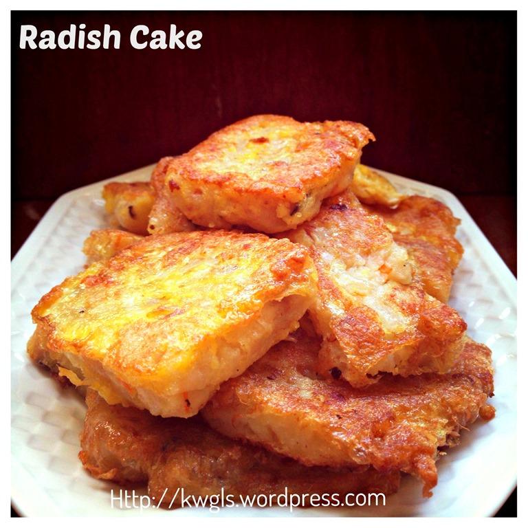 萝卜糕 Hong Kong Dim Sum Radish Cake Guai Shu Shu