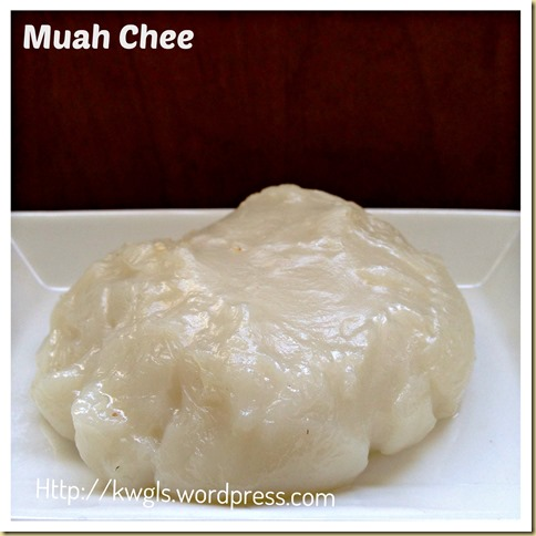 Easy Peasy Muah Chee(花生芝麻糍粑)