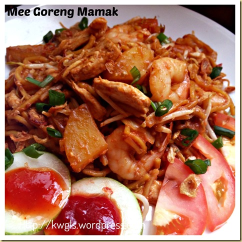 Mee Hoon Goreng Mamak Recipe Mee Goreng Mamak Recipes