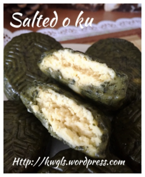 A Steamed Cake That Brings Fond Memories–Black Tortoise Cake or O Ku Kueh (黑龟粿)