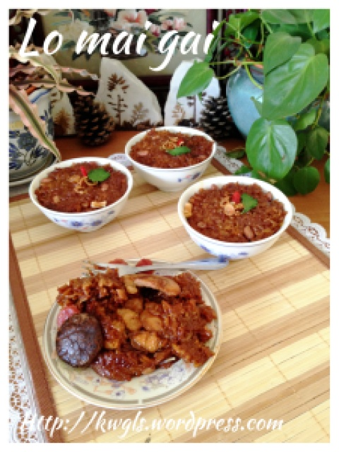 Quick and Easy Steamed Chicken Sticky Rice (Lo Mai Gai) - 糯米鸡