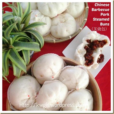 Chinese Barbecue Pork Buns (Char Siu Bao) Recipe — Dishmaps