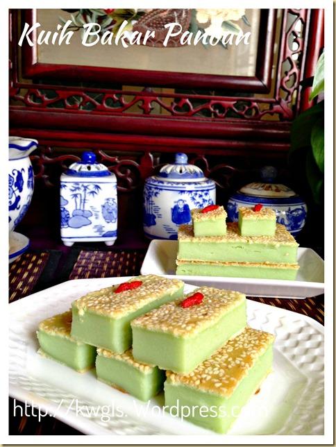 Malay Savoury Custard Cake–Kuih Bakar Berlauk (马来咸香烤糕)