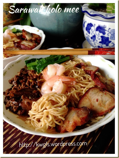 Wanton noodles (云吞面)