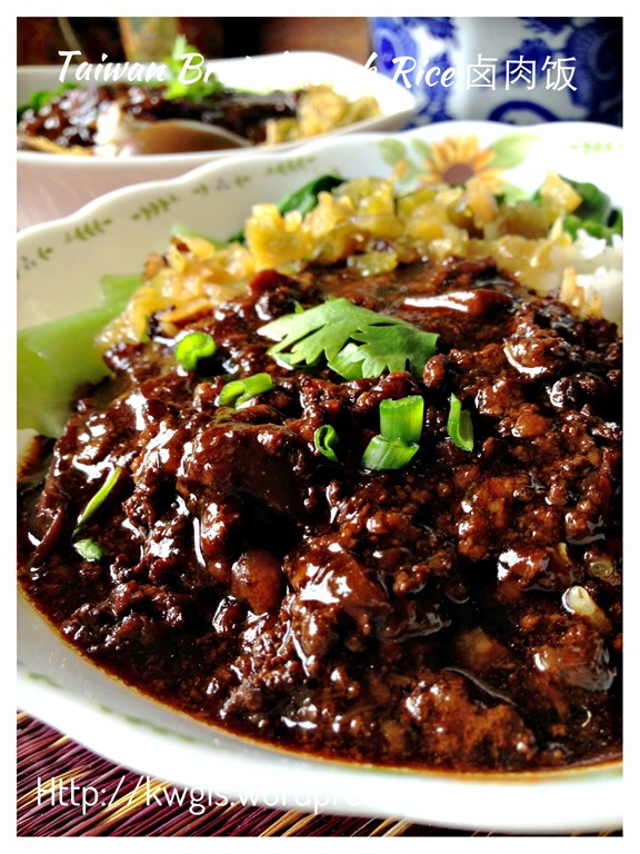 Famous taiwanese cuisine braised minced pork rice img02101 forumfinder Gallery