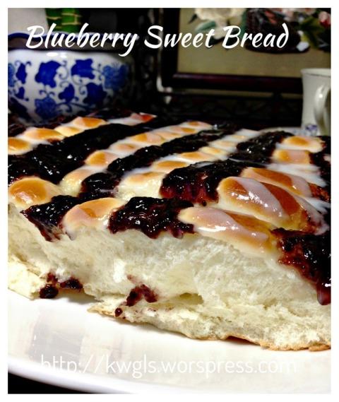 Basic Bread Dough Recipe And Plum Blossom Sausage Buns (梅花香肠面包)