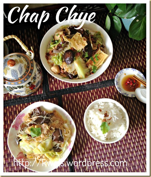 It Is Not Difficult To Prepare This Mixed Vegetable Stew–Chap Chye (杂菜)