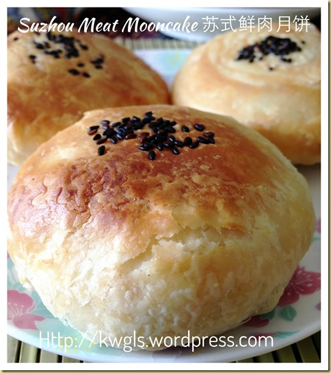 Not All Mooncakes Are Sweet…. Suzhou Style Meaty Mooncake (苏式鲜肉月饼)