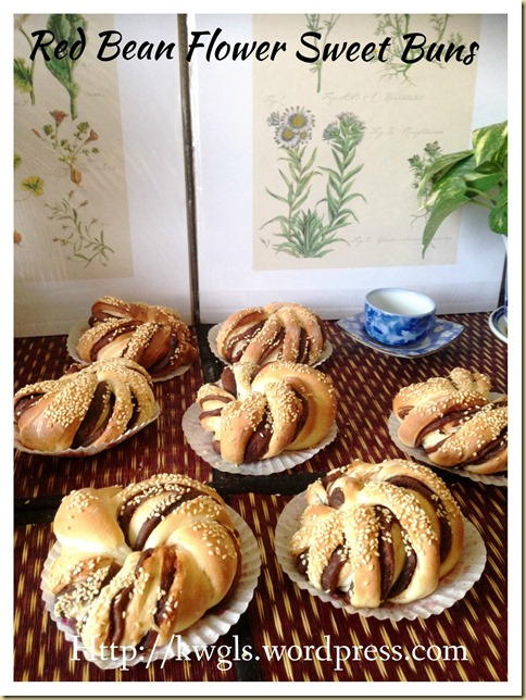 Red Bean Flower Sweet Buns (红豆卷面包)