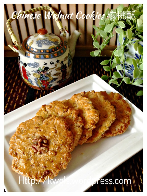 Hup toh soh cookies recipe