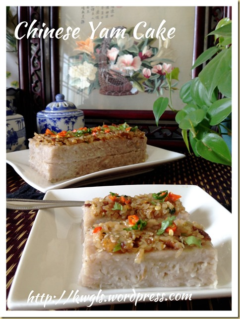 Chinese Steamed Yam And Pumpkin Cake (芋头金瓜糕)