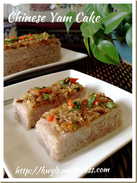 Chinese steamed yam and pumpkin cake guai shu shu img5178 forumfinder Images