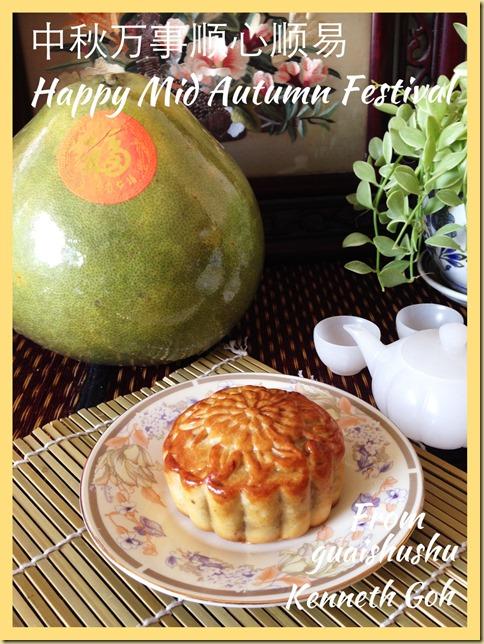 Happy Mid Autumn Festival 2014 (中秋节 2014 贺词)