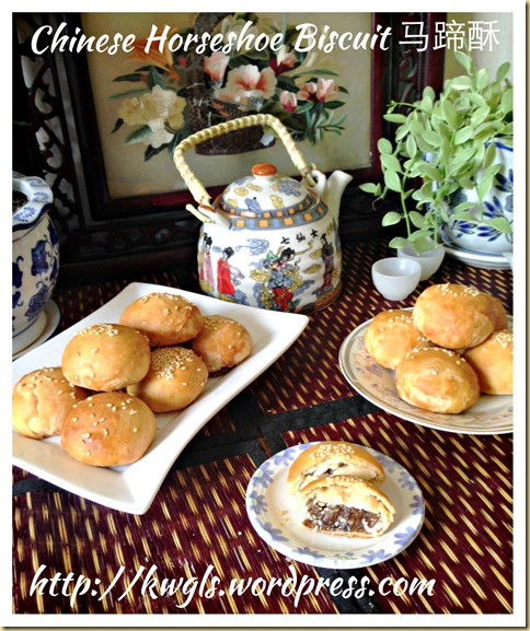 Chinese Horseshoe Biscuits, Ma Ti Su, Beh Teh Soh, Heong Paeng (马蹄酥, 香饼)