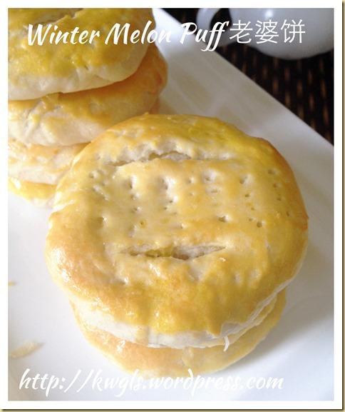 Chinese Winter Melon Cake Recipe