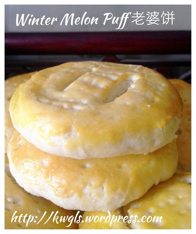 Wife Cake Recipe Fresh Winter Melon