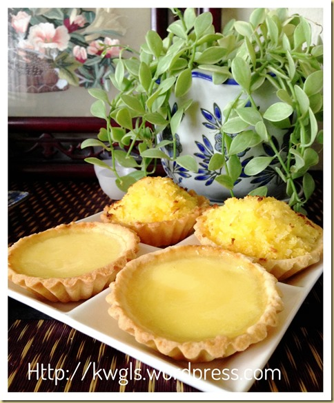 How Do You Do? I Missed You, My Dear Friend! – Traditional Coconut Tarts (椰子塔)