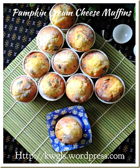 Pumpkin Cream Cheese Muffins (金瓜奶酪小松饼)