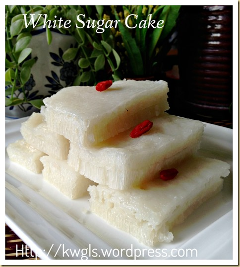 The Third Honeycomb Structure Asian Cake– White Sugar Sponge Cake or Pak Thong Ko (白糖糕)