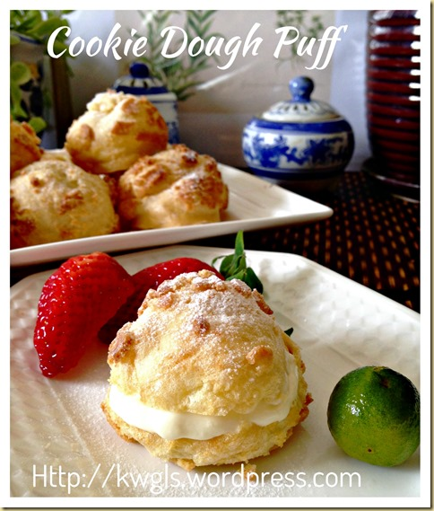 Cookie Dough Puff With Calamansi Cream Cheese Fillings (酸柑奶酪曲奇泡芙)