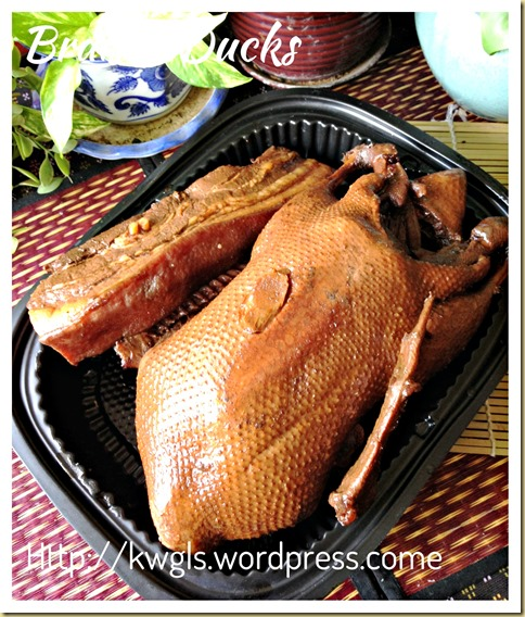 Teochew Braised Duck or Lor Ark (潮州卤鸭) | GUAI SHU SHU