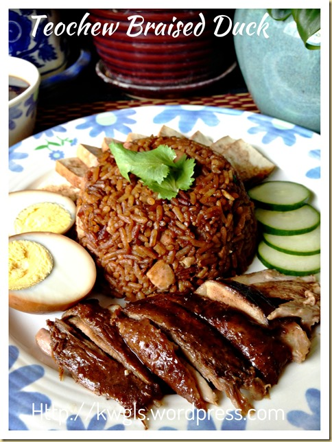 Lor ark guai shu shu this is a dish that i need no recipe to refer to as i grew up eating braised ducks when i was a kid my late parents prepared these braised ducks and forumfinder Gallery