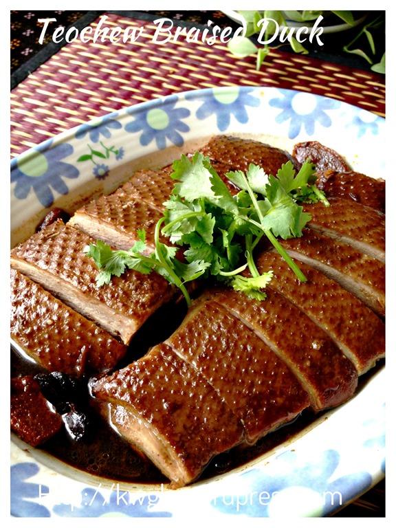 Chaozhou lor ark guai shu shu img82711 forumfinder Image collections