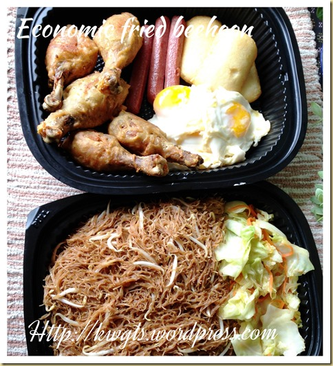 How About A Plate Of Humble Rice Vermicelli For Your Breakfast? –Economical Fried Beehoon (经济炒米粉)