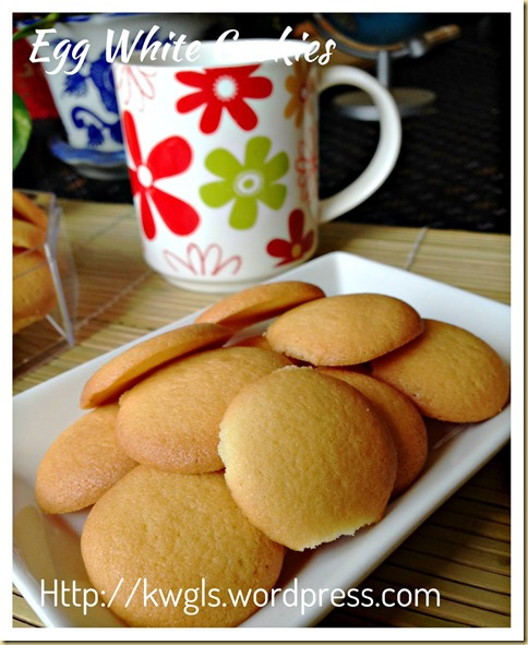 Egg White Crispy Biscuit (蛋白脆饼)
