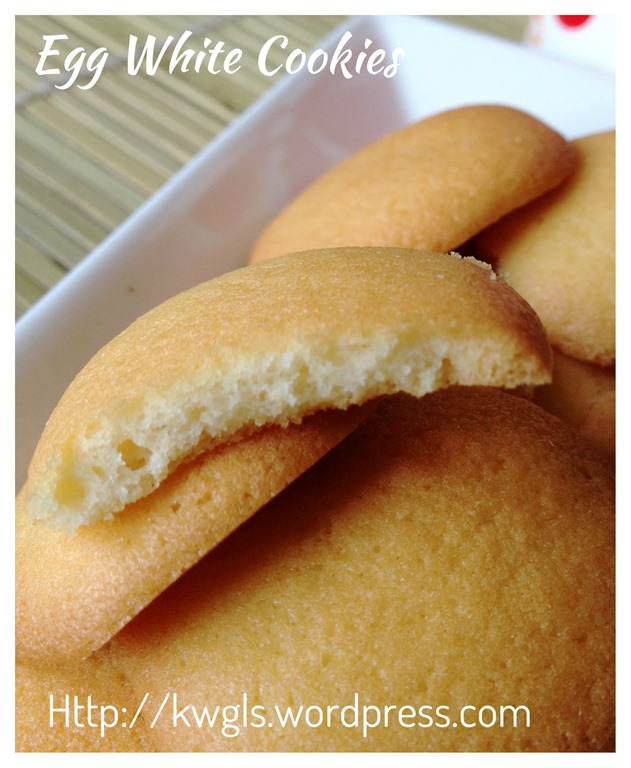 Egg White Crispy Biscuit 蛋白脆饼 Guai Shu Shu