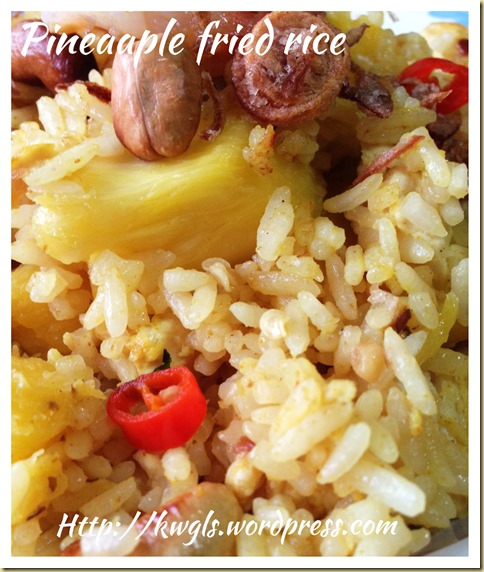 Fish Sauce,Turmeric, Pineapples Make Khao Phat Sapparot Unique… Thai Pineapple Fried Rice….(泰式凤梨炒饭)