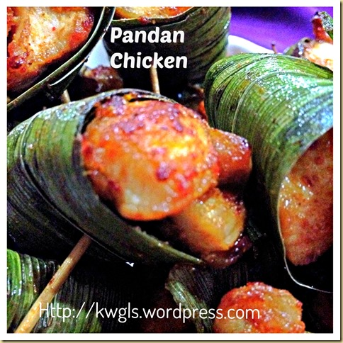An Easy Aromatic Chicken Dish– Pandan Chicken a.k.a. Screw-pine Chicken (香兰鸡)