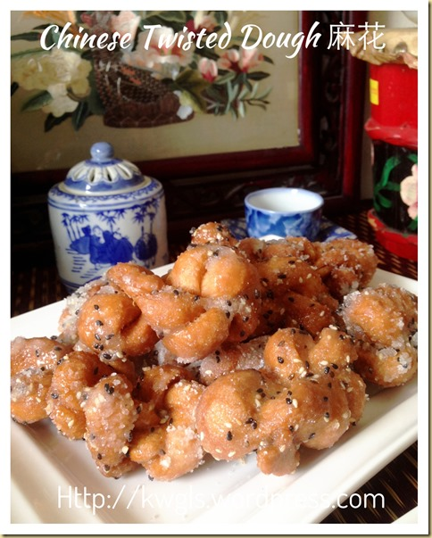 Twisted Your Pretzels?–Chinese Twisted Fried Pretzel or Twisted Bread Dough (麻花–hemp flower)