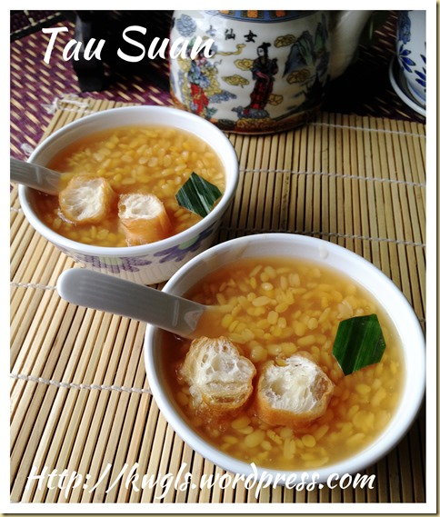 how to cook tau suan