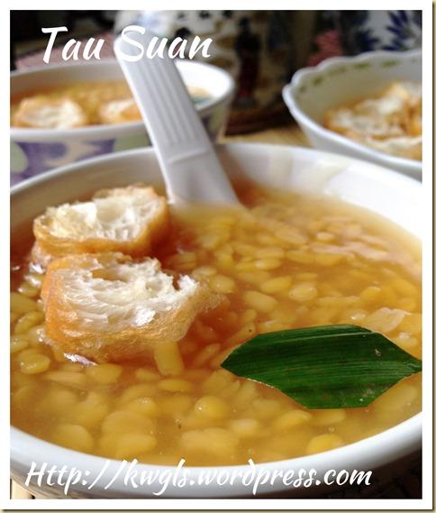 Split Mung Bean Sweet Soup (绿豆爽)Tau Suan