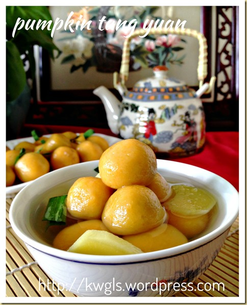 Hakka Savoury Tangyuan (客家咸汤圆)