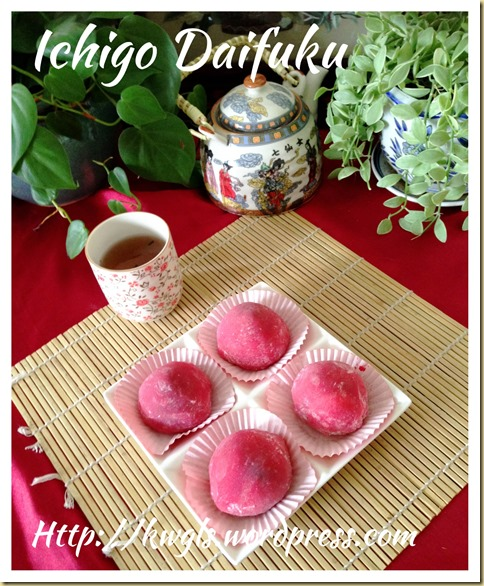 Japanese Strawberry Mochi - Ichigo Daifuku (いちご大福, 草莓大福)