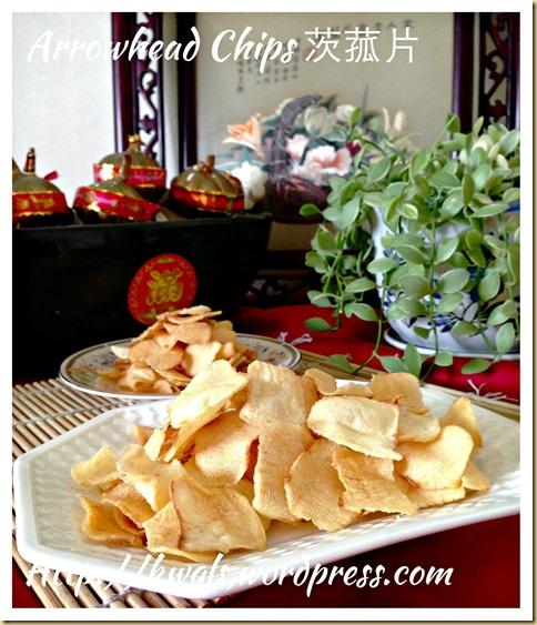 "Asian ""Potato"" Chips–Arrowhead Chips (香脆慈姑片,茨菇片)"