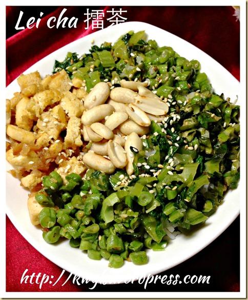 "Let Pounding Our Tea …Hakka Tea Rice -  Lei Cha aka Lui Cha (""Thunder"" Tea 擂茶)"