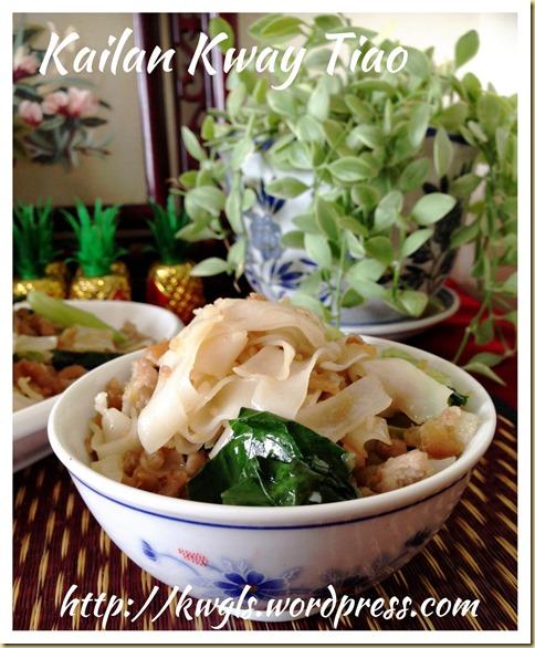 Simplicity Is The Best–Teochew Kailan Cai Poh Fried Kway Tiao (潮汕芥蓝菜脯炒粿条)