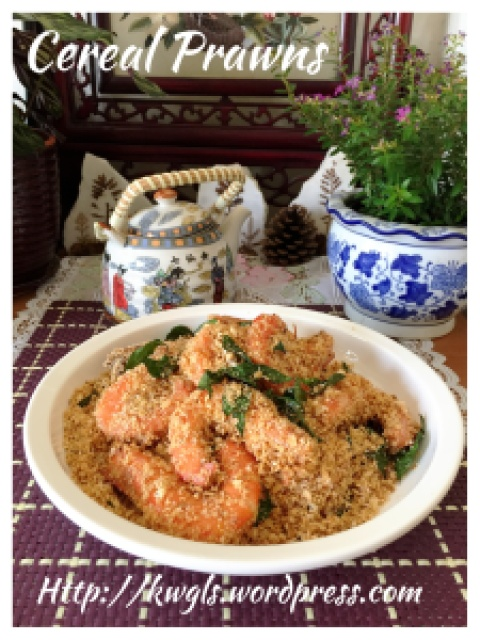 Prawns Cooked With Baby Cereal?–Cereal Prawns (麦片虾)