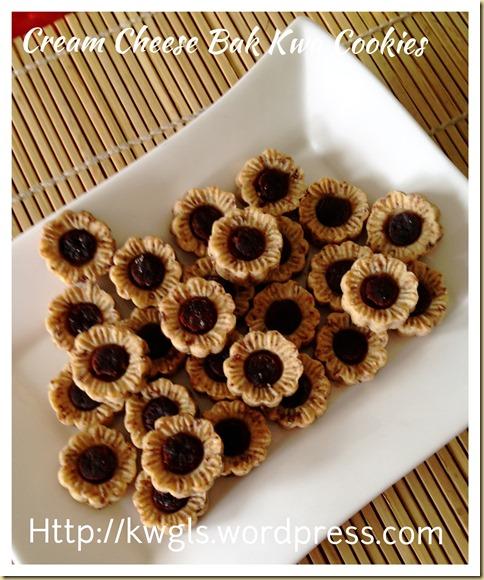 Cream Cheese Bak Kwa Savoury Cookies (肉干咸香饼干)