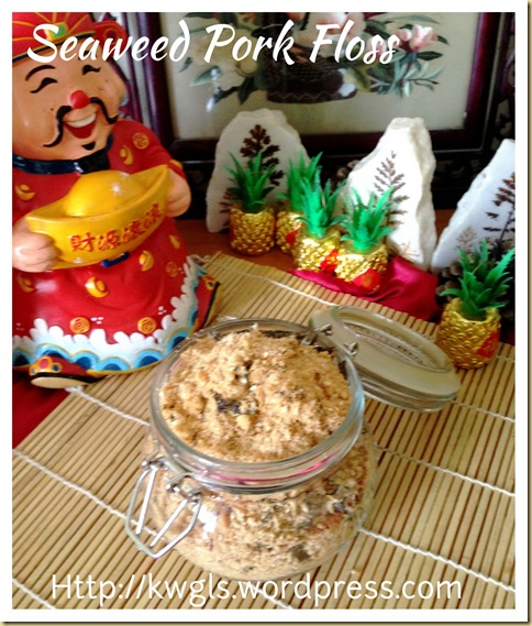 Homemade Seaweed Meat Floss (海苔肉松)