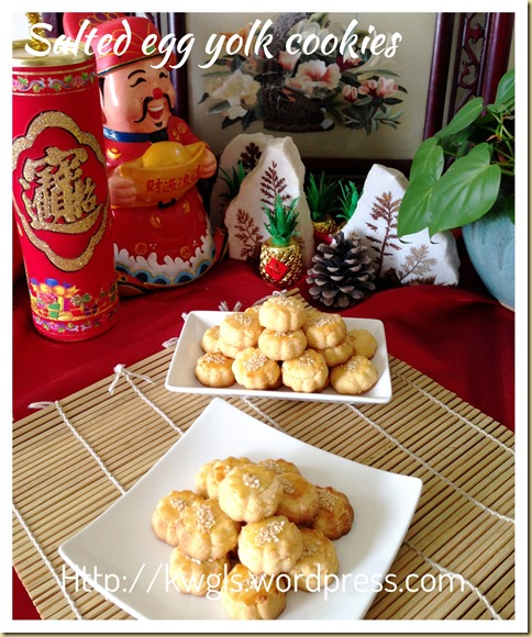 Salted Egg Yolk Cookies (蛋黄酥饼)